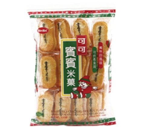 Krakersy ryżowe Bin Bin - 150 g