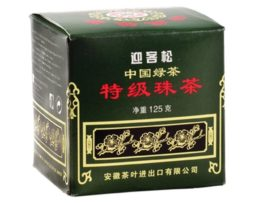 Herbata gunpowder 125 g
